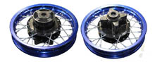 10 in dirt bike rear disc rim